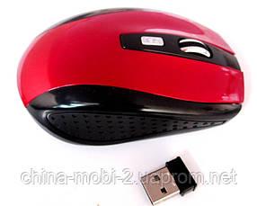 Миша оптична безпровідна G109, red, фото 2