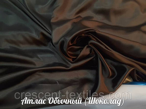 Атлас Обычный (Шоколад), фото 2