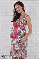 Стильный сарафан для беременных и кормящих Beyonce, малиново-оранжевые пейсли на молочном фоне