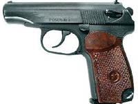 Первый на Украинском рынке пистолет Макарова под патрон Флобера - ПМФ-1