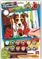 Картина по номерам: Собака KN-03-08 Danko-Toys Украина