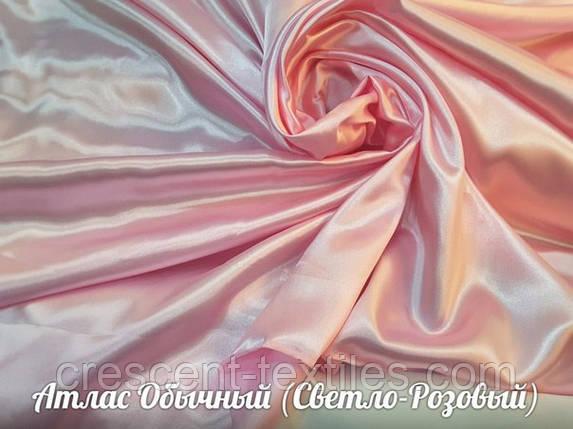 Атлас Обычный (Светло-Розовый), фото 2