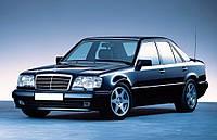 Автомобильные чехлы Mercedes W 124 1985-1995