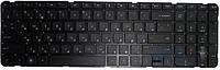 Клавиатура для ноутбука HP Pavilion: G7-2000, G7T-2000 series, rus, без фрейма (682748) Black