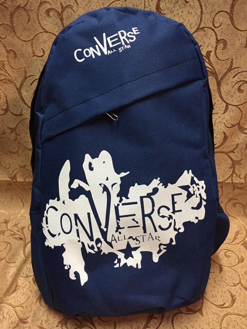Рюкзак Converse (Конверс), синий с белым ( код: IBR020ZO )