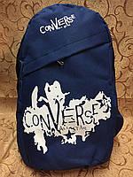 Рюкзак Converse (Конверс), синий с белым ( код: IBR020ZO ), фото 1