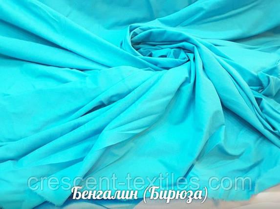 Бенгалин (Бирюза), фото 2