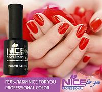 Гель-лаки для ногтей Nice For You ,8,5 мл