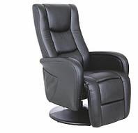 Кресло для отдыха Halmar Pulsar, фото 1