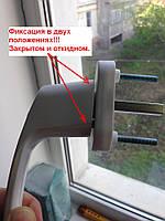 Ручка c ключом, с замком, защита на окно от выпадения деток, Медос, Польша