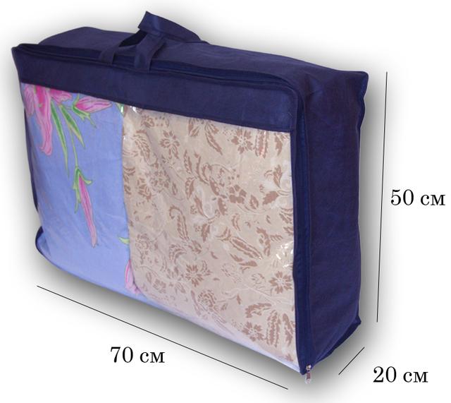 украина сумка для одеяла купить