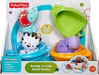"""Набор игрушек для купания """"Друзья в лодочках"""" CDC04 Fisher-Price"""