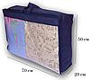 Сумка для хранения вещей\сумка для одеяла L (синий), фото 2