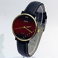 Большие женские часы Заря