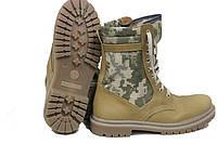Берцы военные Камо Пиксель Бежевые, фото 1