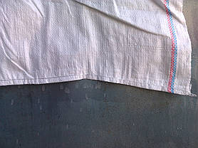 Мешки полипропиленовые 50х85см, на 30-40кг, белый UA, фото 3