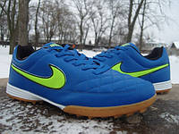 Кроссовки мужские Nike Tiempo для футбола (размеры 42-44)