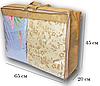 Кофр прозрачный для постельного белья и одеял M (бежевый), фото 2