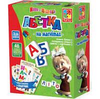 Буквы магнитные Абетка Vladi Toys (украинский алфавит)