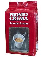 Кофе в зернах Lavazza Pronto Crema 1000 гр.