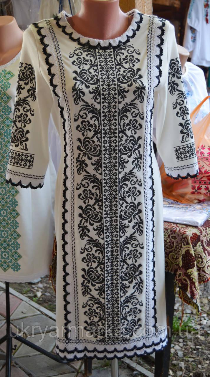 """Українська вишиванка – плаття вишите """"Магія"""""""