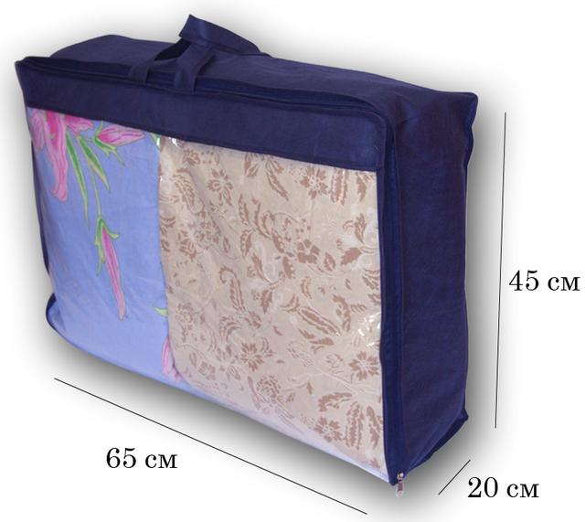 чехол сумка для одеяла украина купить