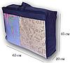 Сумка для хранения вещей\сумка для одеяла M (синий), фото 2