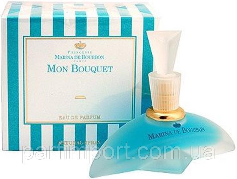 Marina DE Bourbon MON BOUQUET EDP 7.5 ml Парфюмированная вода (оригинал подлинник  Франция)