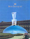 Marina DE Bourbon MON BOUQUET EDP 7.5 ml Парфюмированная вода (оригинал подлинник  Франция), фото 2