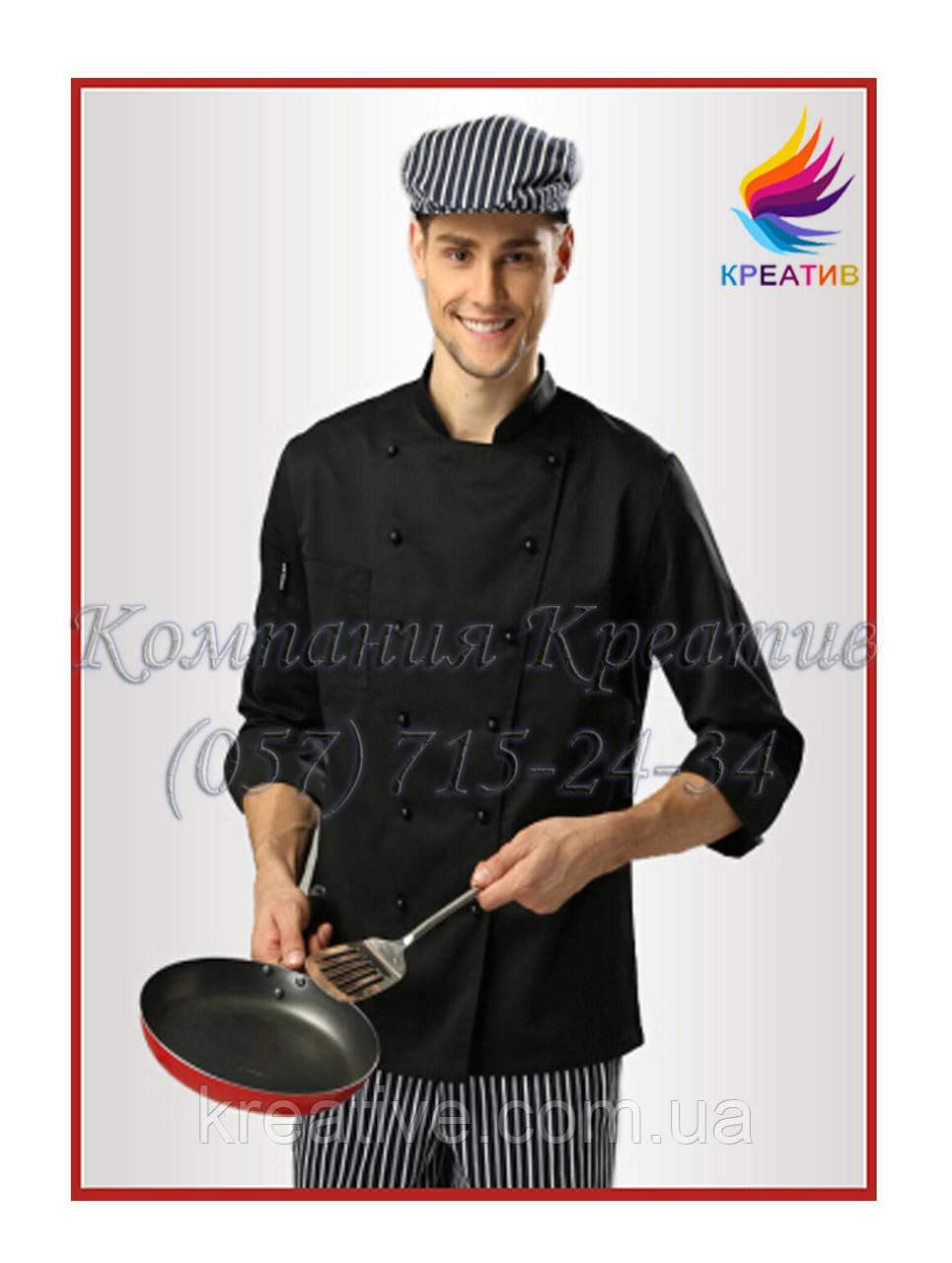 Китель повара (под заказ от 50 шт.)