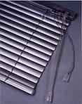 БЕССРОЧНАЯ АКЦИЯ !!! Горизонтальные жалюзи (25 мм) серебристого цвета по цене белых !!!