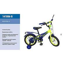 Велосипед Дитячий Super Bike 18