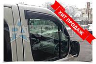 Ветровики Дефлекторы на окна Renault Trafic