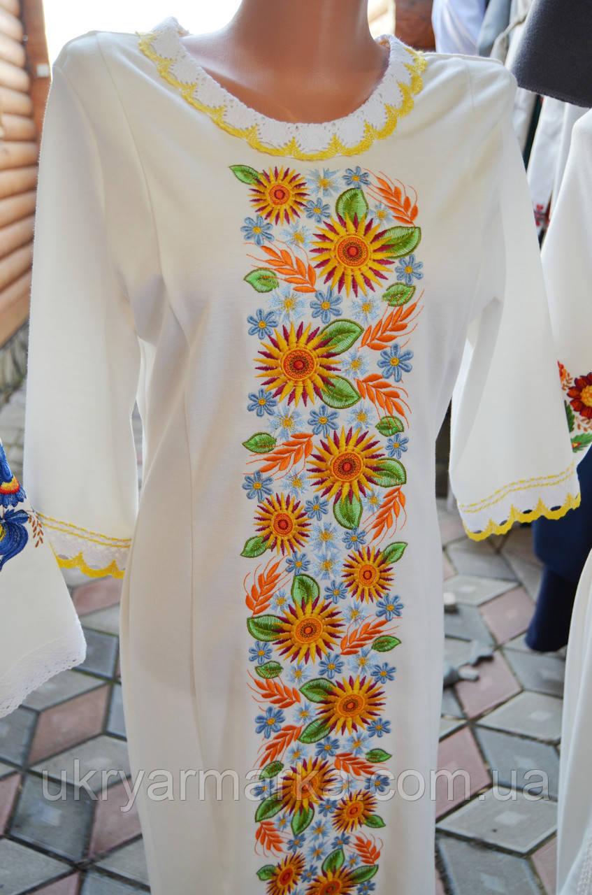 Трикотажне вишите плаття