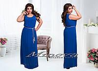 Длинное платье сарафан 46-54 разные цвета