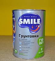 Алкидная грунтовка ГФ - 021 Smile 1 кг