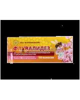 Флувалидез  Агробиопром  Россия, 1уп-10 полосок