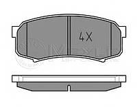 Тормозные колодки дисковые 025 219 4715/W