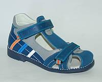 Босоножки сандалии ортопедические кожа нубук р.31-36 закрытые для мальчиков синие
