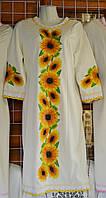 """Трикотажне плаття """"Соняшники"""""""