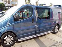 Пороги боковые (подножки) для Renault Trafic (Рено Трафик), нерж d51mm