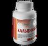 Препарат кальция и магния «Кальцимакс»- источник витаминов и минеральных веществ.