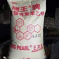 Полистирол EPS LOYAL GROUP-KING PEARL F-MS , фото 1