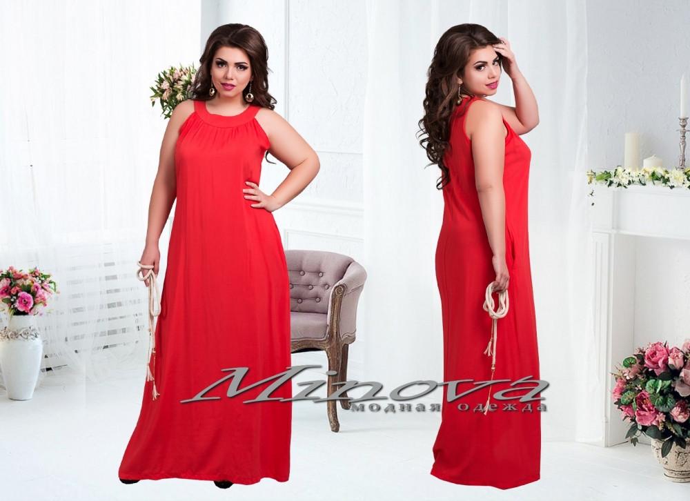 Длинное платье сарафан 48-54 разные цвета
