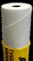 "Паро-гидроизоляционная мембрана ""Roofer"" ш.1,5(35м2) белая 1/2 55"