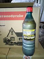 Краска серебристая Запорожавтобытхим серебрянка 660 г.
