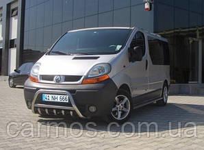 Кенгурятник (кенгурин) Renault Trafic (Рено Трафик), нерж, без надписи