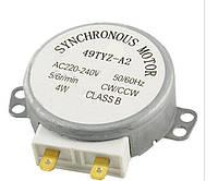Поворотный синхронный двигатель 4 Вт 5/6 об/мин 220-240В 49TYZ-A2