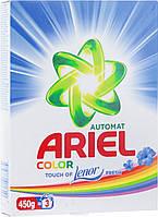Стиральный порошок ARIEL, авт, 450 г