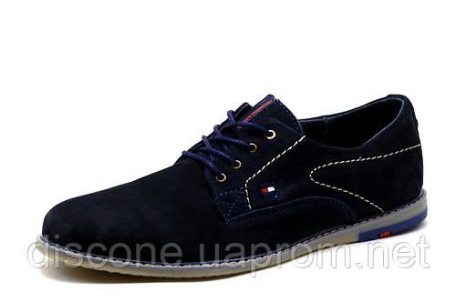 Туфли мужские спортивные H.Denim, нубук, синие